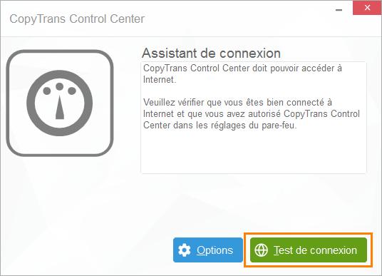 test de connexion lors de l'installation de CopyTrans Control Center
