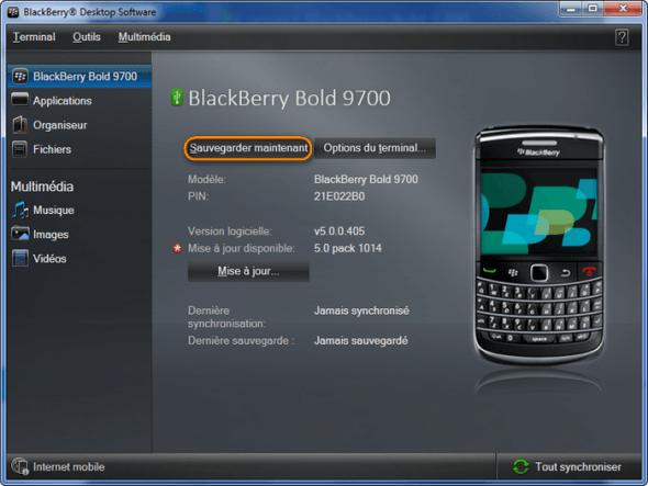 Faites une sauvegarde de votre BlackBerry en cliquant sur Sauvegarder maintenant